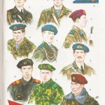 Разновидности беретов в Советской Армии